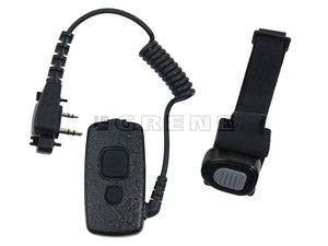 PRO-Trådlös PTT Adapter för Icom, med 2.5 mm HS jack och 1x trådlös PTT med skruv